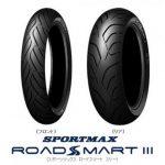 隼タイヤ交換 Dunlop ROADSMART 3