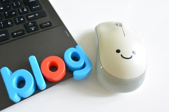 これからバイクブログを始めるにはどうすればいいの?