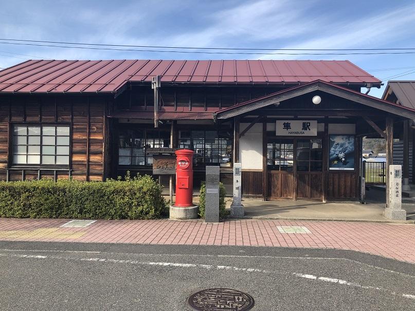 隼駅:2019年3月9日撮影