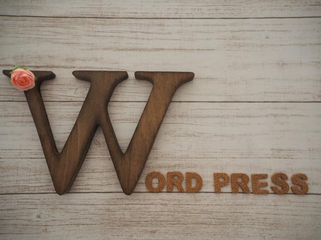 WordPressって何者ですか?