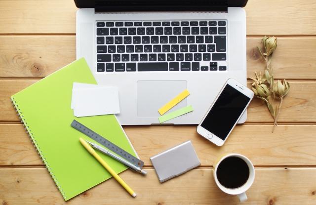 今どきブログで収入を得ることはできるのか?